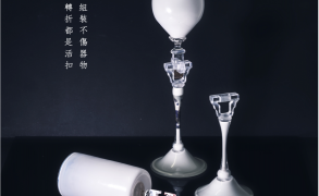 Yinan Chu_Glass - MFA_MA_2019_Dislocation_1.png
